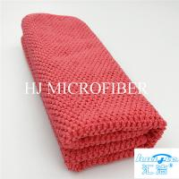 Wholesale Jaqaurd Big Pearl Hand Towel Microfiber Cleaning Cloth / Microfiber cleaning towel 40*40 from china suppliers