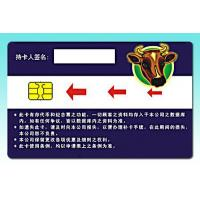 Wholesale SLE 66C168PE Security Contact CPU Chip Cards from china suppliers