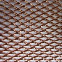 Wholesale Expanded Metal Mesh(LT-1321) from china suppliers