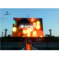 Wholesale Custom size P6.67 outdoor led screen IP67 fixed LED Advertising Display from china suppliers