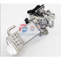 Wholesale Professional 2.0 TDI EGR Cooler 03L131512BG For TRANSPORTER MK5 MULTIVAN MK5 from china suppliers