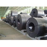 Wholesale Construction Materials HRC Hot Rolled Steel Coil Q195 Q345 Q215 SAE1006 1008 SS400 from china suppliers