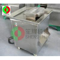 Quality Full-automatic stainless steel meat cutters QD-1500 VEDIO for sale