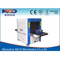 Wholesale Security MCD -6550 X Ray Inspection Machine for Hotels / Bank / Gym from china suppliers