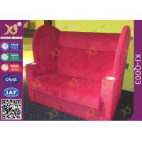 Wholesale Black Powder Coating Steel Cinema VIP Seats / Theater Room Seating from china suppliers