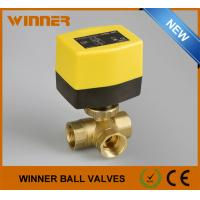 Wholesale Retailing Available PC Electric Valve Actuator / Actuated Ball Valve IP55 Waterproof from china suppliers