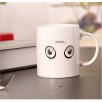 Quality Porcelain Sublimation Heat Sensitive Color Changing Mugs For Home Decoration for sale