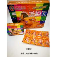 Wholesale Lefantian Powerful Male Sex Enhancement Drugs Prolong Male Sexual Time from china suppliers