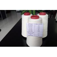 Wholesale Open End / OE Technics and Polyeste cotton Blended Yarn from china suppliers