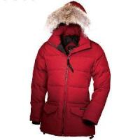 Buy cheap Padded Down Parka (E209) from wholesalers
