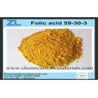 Wholesale HPLC 95% Min Folic Acid Powder Feed Additives For Animals Growth from china suppliers