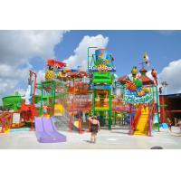 Wholesale Childrens Amusement Water Playground Equipment Forest Style With Water Curtain from china suppliers
