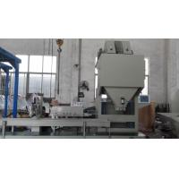 Wholesale High Efficiency Coal Packing Machine bag packaging equipment from china suppliers