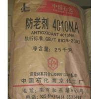 Wholesale Antioxidant 4010NA from china suppliers