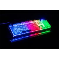 Buy cheap Yuesong backlit wired computer game keyboard light up LED keyboard from wholesalers