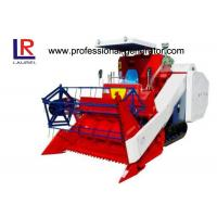 Wholesale Self Propelled Rice Wheat Combine Harvester Machine Lower Lose Rate High Efficiency from china suppliers