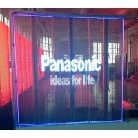 Quality Animation flexible transparent photos Led Billboard Display Energy saving for sale