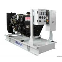Wholesale Open Type 7kw Diesel Power Generator By UK Perkins / Auto Control Panel from china suppliers