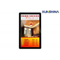"""Wholesale 32"""" Wall Mounting Hotel Interactive Touch Digital Signage With Android OS from china suppliers"""