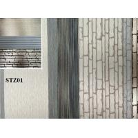 Wholesale ZEBRA BLIND FABRIC 250/280CM 100% POLYESTER STZ01 from china suppliers