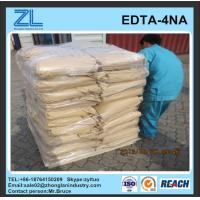 Wholesale China 99% Ethylene diamine tetraacetic acid tetrasodium salt from china suppliers