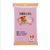 Wholesale Water Absorbent Folding Hand Towels  from china suppliers