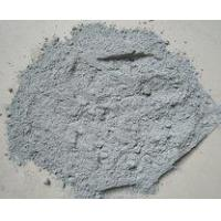 Buy cheap Retarder for Cement and Concrete from wholesalers