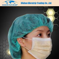 Quality 3 Ply Disposable Non-Woven Medical Surgical Dental Earloop Face Mask for sale