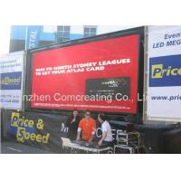 Wholesale Waterproof P8 mm IP65 Outdoor LED Advertising Screens Energy saving from china suppliers