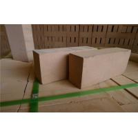 Wholesale Custom Shaped High Temperature Fire Clay Insulation Brick Refractory Firebrick from china suppliers