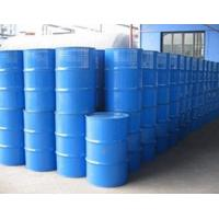 Wholesale Solvent Extraction Reagents Organic Pharmaceuticals Industrial Chemicals Methylene Chloride from china suppliers