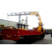 Wholesale Durable 25 Ton Articulated Boom Crane , Transportation Truck Loader Crane from china suppliers