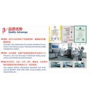 JIAYI INDUSTRIAL LTD Certifications