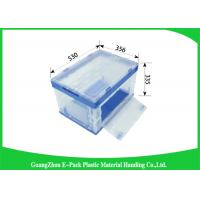 Wholesale Big Capacity Collapsible Plastic Storage Bins , Folding Storage Crates Space Saving from china suppliers