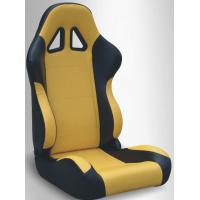 Wholesale Adjustable Universal Seats Sport Seats Racing Seats With Single or Double slider from china suppliers