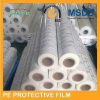 Wholesale Milky White Color PE Protective Film For Stainless Steel 3 Color Logo Printable from china suppliers