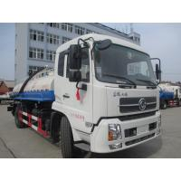 Wholesale 9 m3 Dongfeng Tianjin 4*2 LHD new fecal suction truck for sale, factory sale new best price 9,000Liters vacuum truck from china suppliers