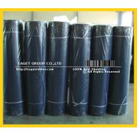 Wholesale Textured surface SBR NR sheet;fabric rubber skirting sheet from china suppliers