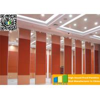 Wholesale Instant Movable Walls Folding Screen Room Divider Wall For Function Room from china suppliers