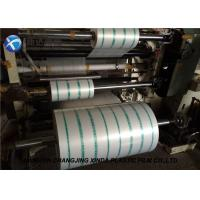 Wholesale Customized Logo Printing PE Packaging Film Food Grade Packaging Sheet Film Rolls from china suppliers