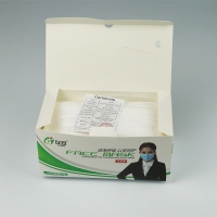 Wholesale Medical Grade Dust Proof 3 Ply Non Woven Face Mask from china suppliers