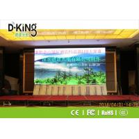 Quality High Definition Outdoor Full Color LED Screen P8 1R1G1B External LED Display for sale