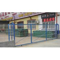 Wholesale Fence Gate from china suppliers