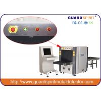 Wholesale Sealed Oil Cooling Luggage X Ray Machine / Xray Baggage Scanner from china suppliers
