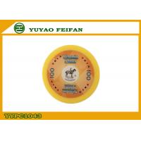 Wholesale Deluxe Yellow Color Custom Paulson Poker Chips 4G With Horse sticker from china suppliers