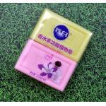 China custom bath Perfume soap for sale for sale