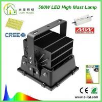 Wholesale Outdoor 600W LED High Mast Lighting CE RoHS , High Mast Poles from china suppliers