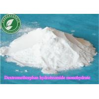 Wholesale Oral pharmaceutical powder Dextromethorphan hydrobromide monohydrate CAS 6700-34-1 from china suppliers