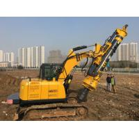 Wholesale Rotary Hydraulic Piling Rig Hole Bored Pile for Different Construction Stratum from china suppliers