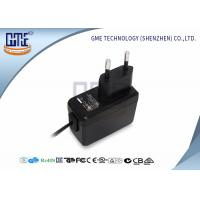 Wholesale Medical Grade Power Supplies 120mV Max Ripple For Glucose Meter from china suppliers
